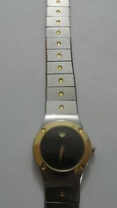 Ladies' MOVADO Two-Tone Quartz Watch Bracelet Band WR