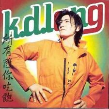 k.d. lang All You Can Eat  (CD, Oct-1995, Warner Bros.)