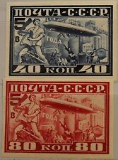 Russia Unione Sovietica 1930 390-91 C c12b-13b Flight Graf Zeppelin lz127 MNH MLH