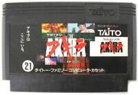 """"""" AKIRA """" TAITO FAMICOM NES FC FAMILY COMPUTER JAPAN"""