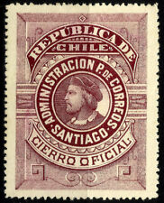 CHILE, OFFICIAL SEAL, COLUMBUS, YEAR 1894, MINT NO GUM