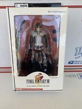 Final Fantasy VIII Play Arts Squall Leonhart PVC Action Figure SQUARE ENIX
