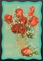 Najlepsze Zyczenia! Polish Roses Greeting Postcard - Best Wishes Postcard - NEW