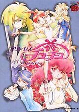 Princess Tutu Art Book Official Anime Guide Anime JAPAN  2003