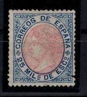 P135038/ SPAIN STAMP – EDIFIL # 95 MNG – CV 350 $