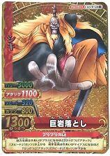 One Piece One Py Berry Match Shiki The Golden Lion GR C115-W