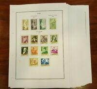 Iniciacion a los sellos España años 1957 al 1980 nuevos con charnela ( leer )