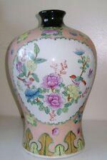 Bottle Asian/Oriental Ceramic Decorative Vases
