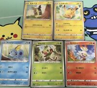Pokemon Card Sword & Shield Dennys Limited 5 card set Pikachu Japanese Promo