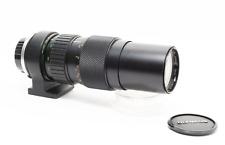 Olympus OM Zuiko Auto Zoom 85-250mm f/5 Telephoto lens for 35mm SLR film camera