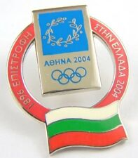 Athens Olympic Games 2004 Pin Badge - Official Country Flag By Trofe - Bulgaria