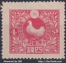JAPON N° 154 NEUF * AVEC CHARNIERE