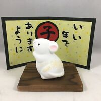 "ETO 2020 Year of The RAT Lucky Mini 1.75""H Clay Doll Screen Stand Made in Japan"