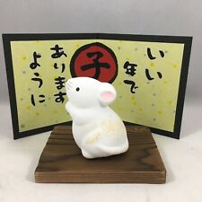 ETO 2020 Year of The RAT Lucky Mini 1.75