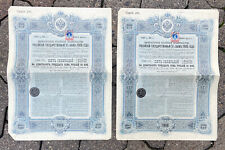 LOT 2 OBLIGATION / EMPRUNT RUSSE 937,5 ROUBLES A 5 % DE 1906 @ RUSSIA BOND GOLD