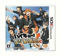 USED Nintendo 3DS Haikyu !! Tsunage! Itadaki No Keshiki !! (language/Japanese) *