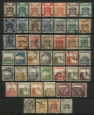 Palestine Collection 45 Stamps Mostly Used