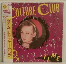 """New listing Culture Club """"Time"""" 4-trk. 12"""" Large Picture Label - Japan Import"""