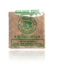 Nano Daphnia Fish food for all for tropical fish fry larva BUY 3 GET 1 FREE