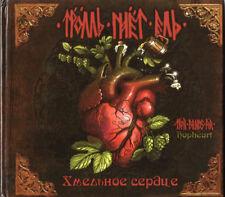 TROLL BENDS FIR Hopheart (ТРОЛЛЬ ГНЕТ ЕЛЬ Хмельное Сердце) Digibook CD FolkMetal