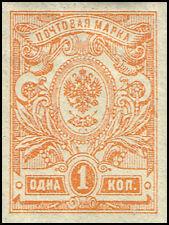 Scott # 119 - 1917 - ' Arms '; Vrt. Lozenges on Face