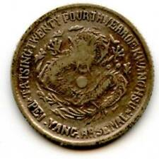 China 1898 Year 24 Chihli 10 Cents in VF+/aXF