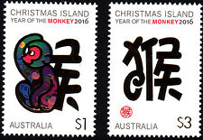 Christmas Island 2016 Year of the Monkey Complete Set of Stamps MNH