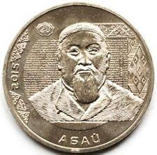 Kazakhstan 50 tenge 2015 Abay UNC (#1979)