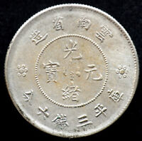 50 CENTS 1911-1915 CHINE / CHINA YUNNAN (Argent / Silver)  1/2 yuan Dragon