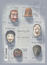 FRANCE 2013...Miniature Sheet F4803 MNH...Theater Masks...Les Masques de Théâtre