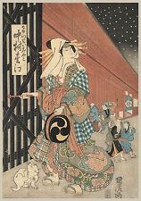 Japanese Art Print: Actor Nakamaru as Courtesan Miyako: Fine Art Reproduction