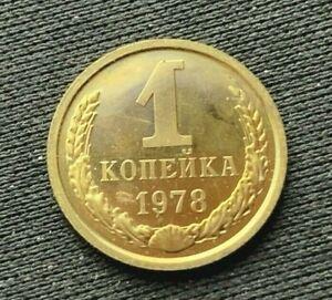 1978 Russia 1 Kopek Coin BU UNC    Brass World Coin     #K1347