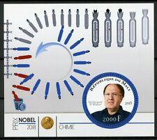 Mali 2018 MNH Nobel Prize Winners Chemistry Gregory Winter 1v M/S Science Stamps