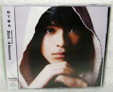 J-POP Yuya Matsushita Bird 4 Seasons Taiwan Ltd CD+DVD