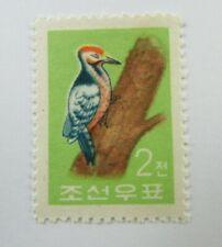 1962  Korea SC #261 Bird  MH stamp