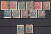 BB5623/ ICELAND – MI # 35 / 47 COMPLETE MINT - CV 320 $