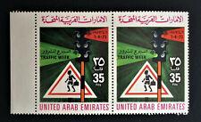 Rare UAE stamp TRAFFIC WEEK 1973