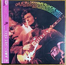 LIVE AT BILL GRAHAM'S FILLMORE CD JAPAN IMPORT MINI LP STYLE Michael Bloomfield
