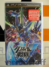 Danball Senki W, The Little Battlers W, Sony, PSP, Jap, nuovo, factory sealed !!