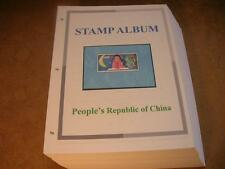 PR CHINA STAMP ALBUM PAGES COMPLETE FROM 1949 TO 2016