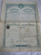 Vintage share certificate Stock Bonds actions Kingdom of serbia gold loan 1913