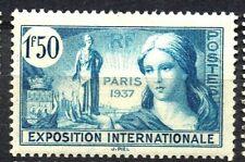 France 1937 Paris Exposition. Turq blue 1f 50c MH OG