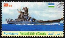 YAMATO Japanese Navy Battleship IJN WWII Warship Ship Stamp