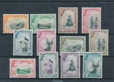 [55583] Swaziland 1953 good set MNH Very Fine stamps $130