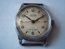 Moscow (Mockba) Kirova Russian windup watch. 1MY3. Pre-owned.