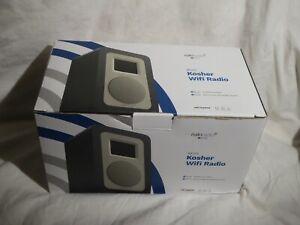 Naki Radio - Kosher Wi-Fi Internet Radio/Speaker - MK100, Maple