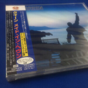 QUEEN: Made In Heaven (EXTREMELY RARE 1995 JAPANESE 1ST PRESSING CD TOCP-8700)