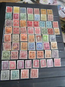 CHINA STAMPS LOT 7 WITH OVERPRINTS X 63 MINT NO GUM FEW USED STAMPS