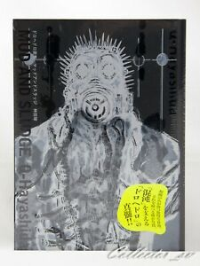JP Book | Dorohedoro Artworks MUD AND SLUDGE