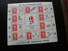 FRANCE - timbre yvert et tellier bloc n° 14 n** (Z9) stamp french